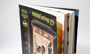 With Eating - Special Coffee Issue - Chinese Foodie Magazine Vol 2/36 - Nomadic Grill + Home - 1