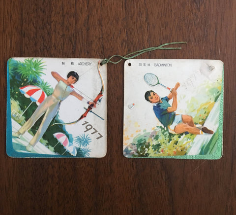 Vintage Set of 2 Calendar Card From 1977 China - Badminton and Archery themed cards, Authentic, Antique Stationary Cards (ccc04)