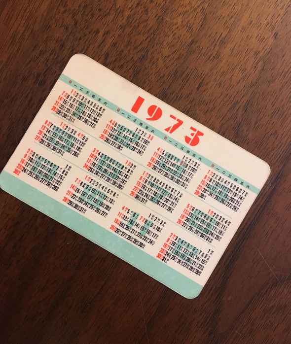 Vintage Calendar Card From 1973 Cultural Revolution Era China - Authentic, Hard To Find Antique Stationary Card (ccc08)