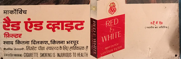 "Old Indian Advertising Sign For Red & White Cigarettes - vintage litho printed tin metal sign from India 14 7/8"" height x 9 7/8"" wide"