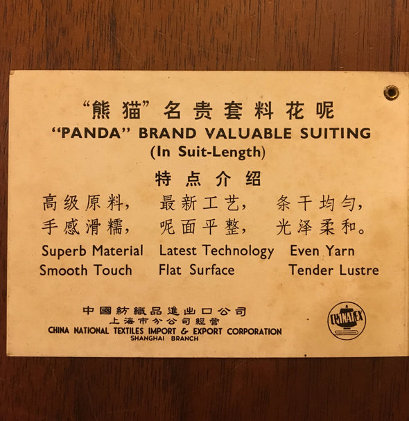 Vintage Custom Suit Tailoring HangTag From Shanghai, China, Appox 1970s, Ephemera