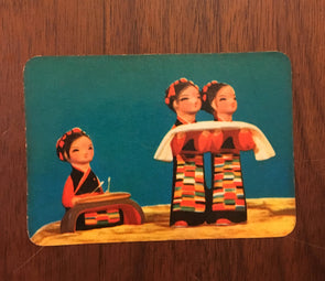 Vintage Calendar Card From 1973 Cultural Revolution Era China - Authentic, Hard To Find Antique Stationary Card (ccc18)