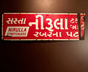 "Old Enamel Steel Metal Sign From India For Rubber Tire Company Full Of Character Wall Decor For Restaurant Cafe Bar Home 46"" w x 15"" ht"