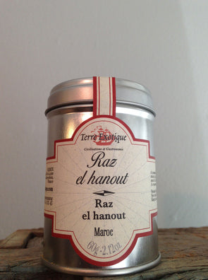 Ras El Hanout Moroccan Spice Blend - Nomadic Grill + Home