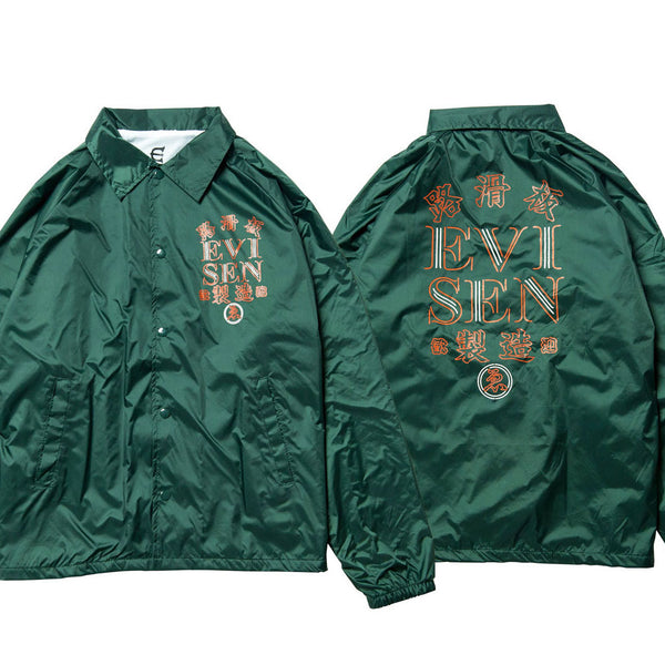 Evisen Hong Kong Jacket Green