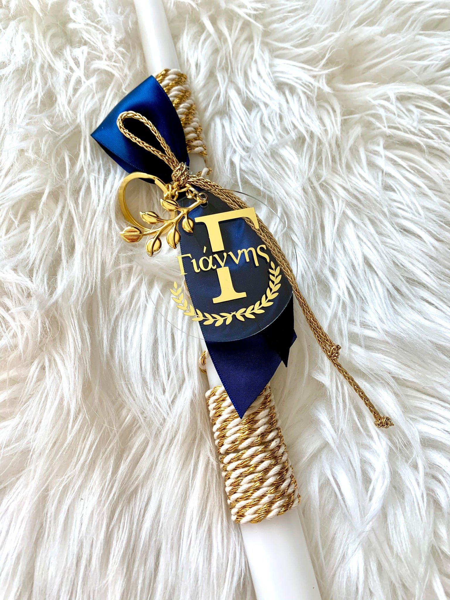 Personalized Navy and Gold Name Keychain Easter Candle