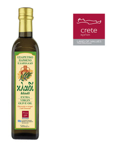 KLADI CRETAN EXTRA VIRGIN OLIVE OIL 500ML Glass