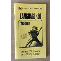 Yiddish Phrase Book