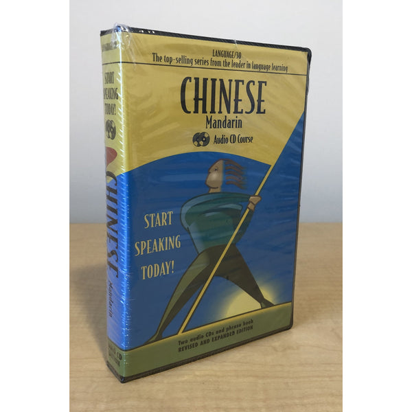 Chinese Mandarin by LANGUAGE/30