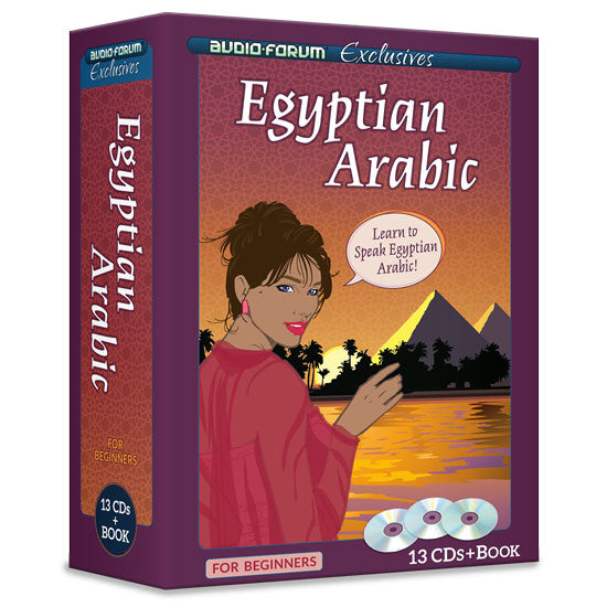 Egyptian Arabic (13 CDs/Book)