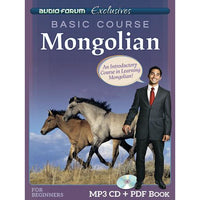 Basic Course Mongolian (MP3/PDF)