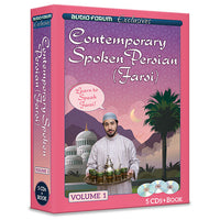 Contemporary Spoken (Farsi) Persian 1 (5 CDs/Book)