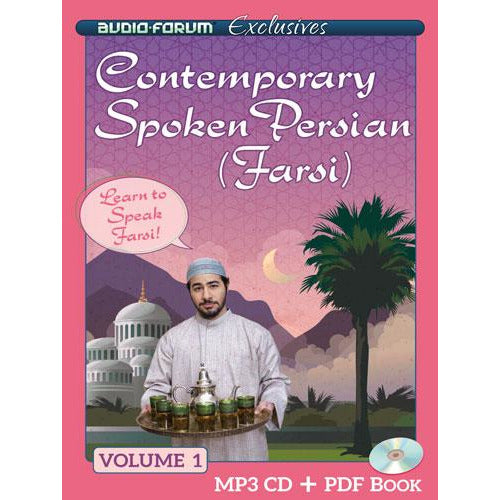 Contemporary Spoken (Farsi) Persian 1 (MP3/PDF)