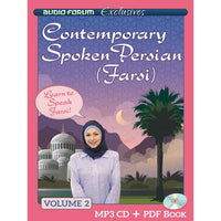 Contemporary Spoken (Farsi) Persian 2 (MP3/PDF)