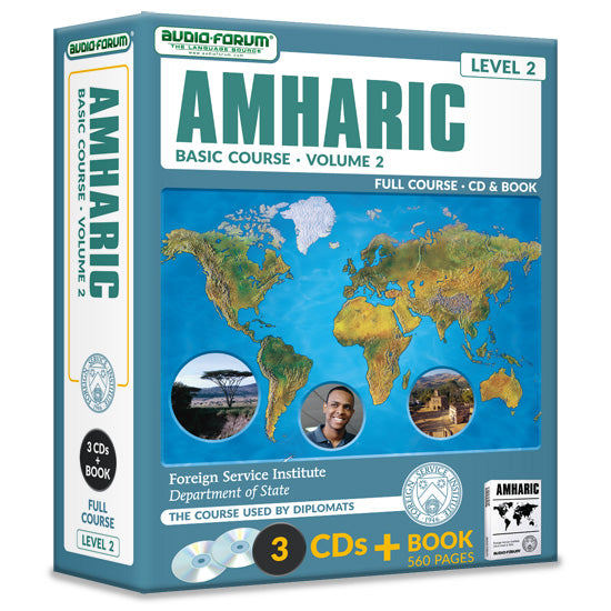 FSI: Basic Amharic 2 (3 CDs/Book)
