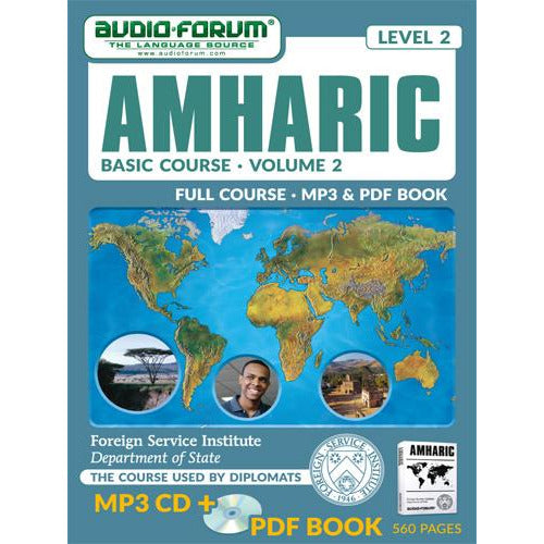 FSI: Basic Amharic 2 (MP3/PDF)
