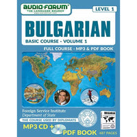FSI: Basic Bulgarian 1 (Download)