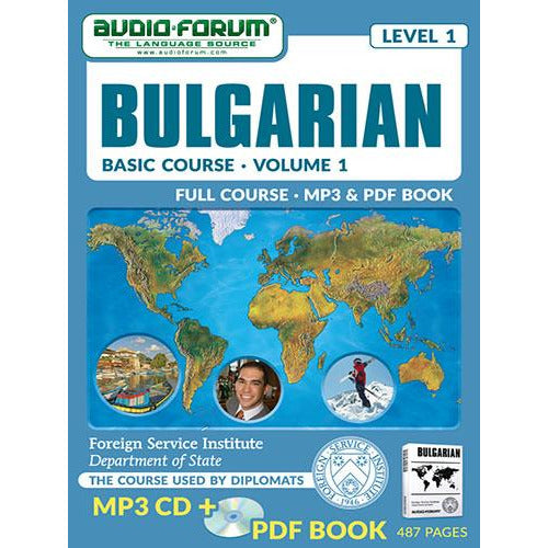 FSI: Basic Bulgarian 1 (MP3/PDF)