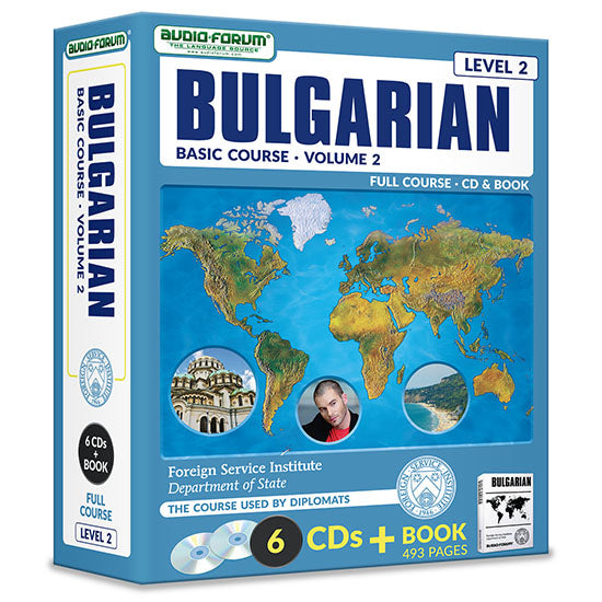 FSI: Basic Bulgarian 2 (6 CDs/Book)