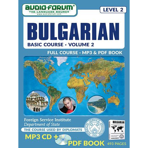 FSI: Basic Bulgarian 2 (MP3/PDF)