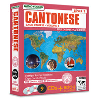 FSI: Basic Cantonese 1 (9 CDs/Book)