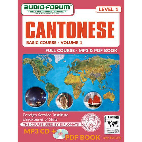 FSI: Basic Cantonese 1 (Download)