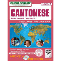 FSI: Basic Cantonese 2 (MP3/PDF)