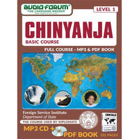 FSI: Basic Chinyanja (MP3/PDF)