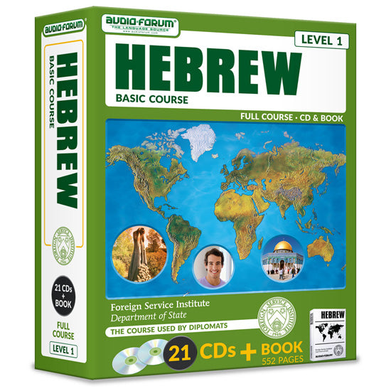 FSI: Basic Hebrew (21 CDs/Book)