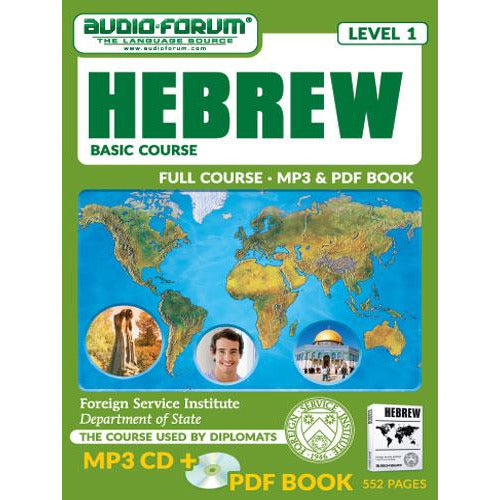 FSI: Basic Hebrew (Download)