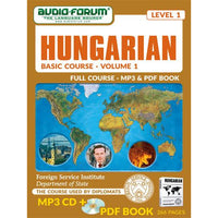 FSI: Basic Hungarian 1 (MP3/PDF)