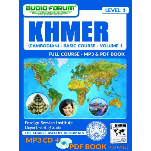 FSI: Basic Khmer (Cambodian) 1 (MP3/PDF)