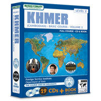 FSI: Basic Khmer (Cambodian) 2 (19 CDs/Book)