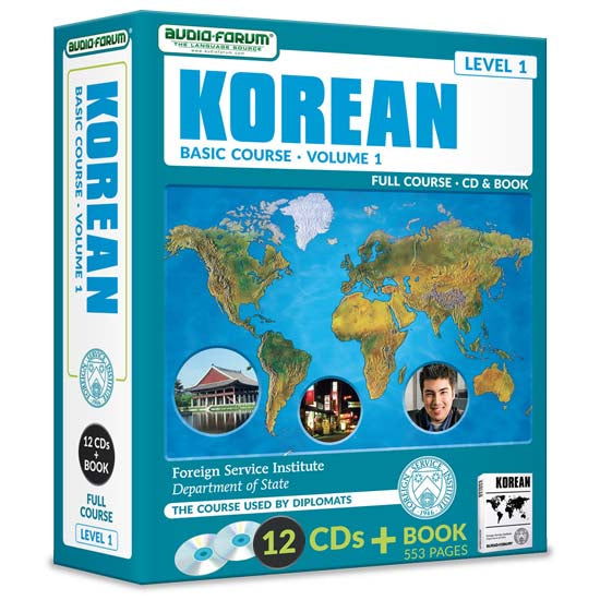 FSI: Basic Korean 1 (12 CDs/Book)