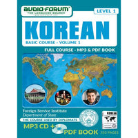 FSI: Basic Korean 1 (MP3/PDF)