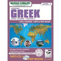 FSI: Modern Greek Basic Course 1 (MP3/PDF)