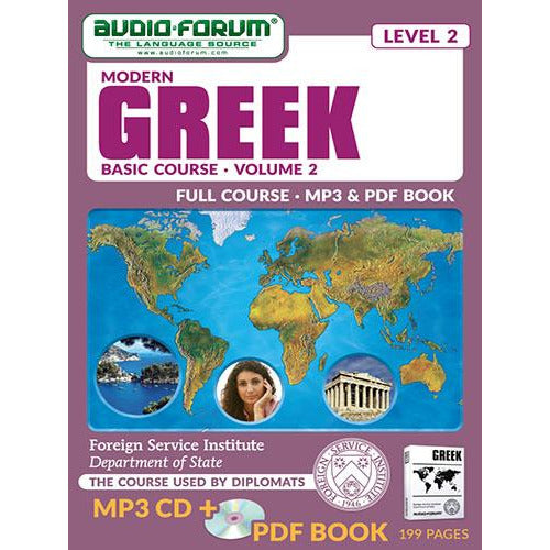 FSI: Modern Greek Basic Course 2 (Download)