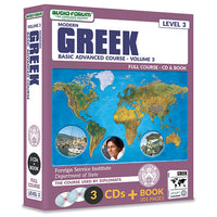 FSI: Modern Greek Basic Course 1 (13 CDs/Book)