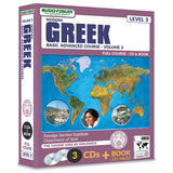 FSI: Modern Greek Basic Course 3 (3 CDs/Book)