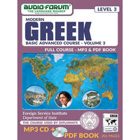 FSI: Modern Greek Basic Course 3 (MP3/PDF)