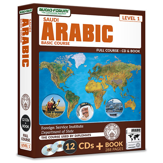 FSI: Saudi Arabic Basic Course (12 CDs/Book)
