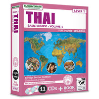 FSI: Basic Thai 1 (11 CDs/Book)