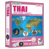 FSI: Basic Thai 2 (9 CDs/Book)
