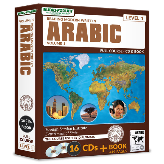 FSI: Reading Modern Written Arabic 1 (16 CDs)