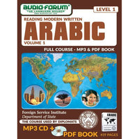 FSI: Reading Modern Written Arabic 1 (MP3/PDF)