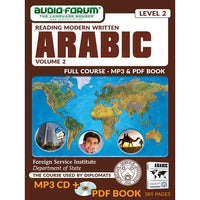 FSI: Reading Modern Written Arabic 2 (MP3/PDF)