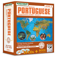 FSI: Programmatic (Brazilian) Portuguese 1 (24 CDs/Book)