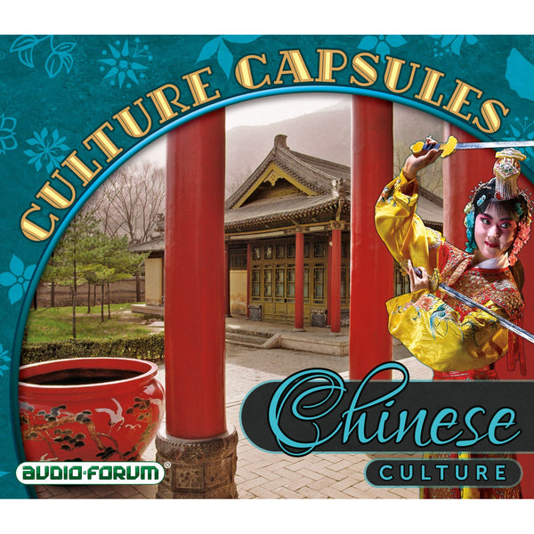 Chinese Culture Capsules (CD)