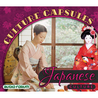 Japanese Culture Capsules (CD)