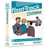 Fast-Track Chinese Mandarin (7 CDs/Book)